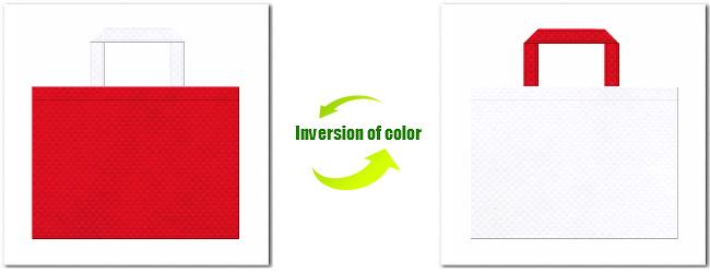 紅色と白色の不織布バッグコーディネート