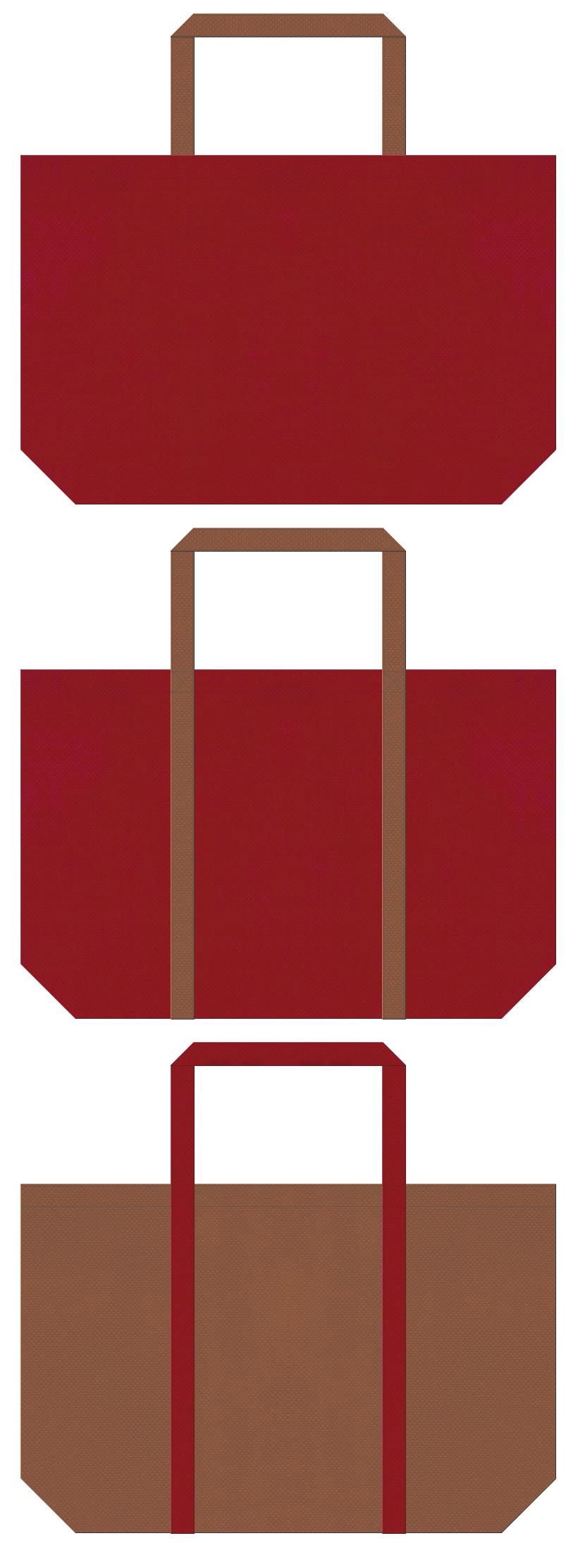 お正月・福袋・ぜんざい・甘味処・茶会・観光土産・味噌・醤油・煎餅・和菓子・和雑貨・和風催事にお奨め:エンジ色と茶色の不織布ショッピングバッグのデザイン