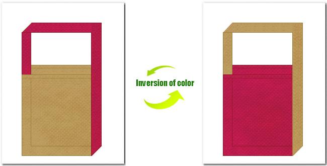 マスタード色と濃ピンク色の不織布ショルダーバッグのデザイン
