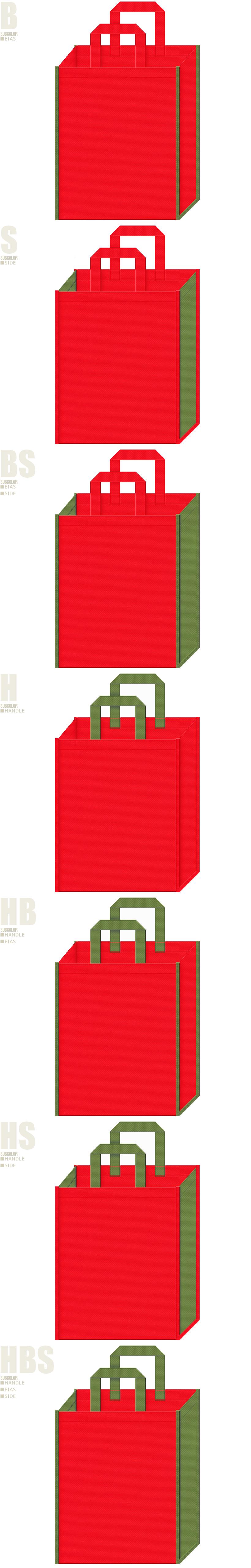 赤色と草色、7パターンの不織布トートバッグ配色デザイン例。