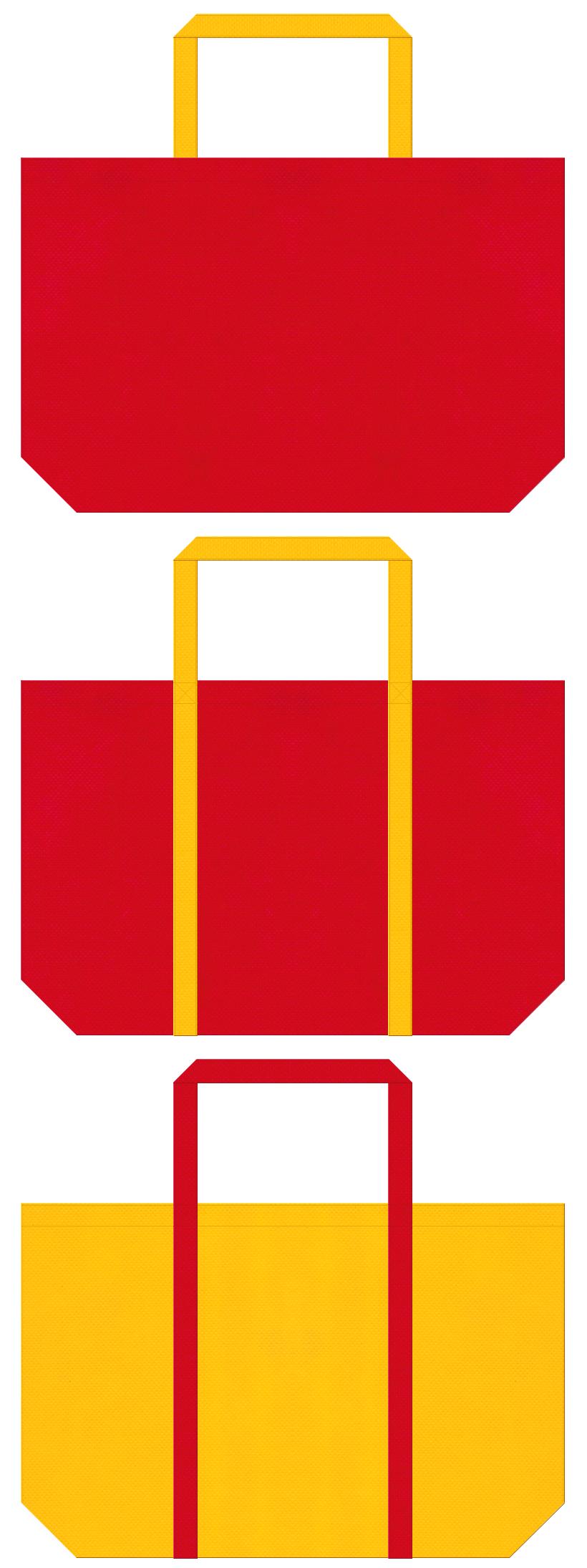 不織布ショッピングバッグのデザイン:紅色と黄色のコーデ。ゲーム・おもちゃのショッピングバッグにお奨めです。