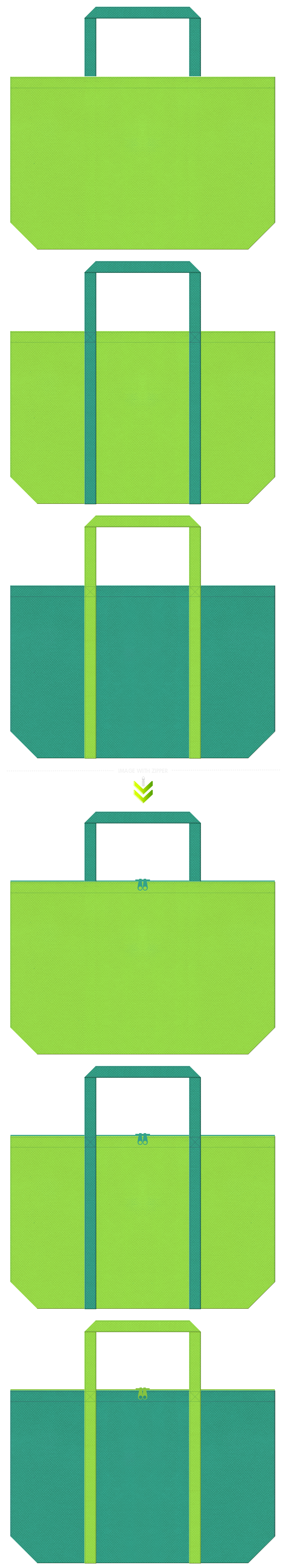 黄緑色と青緑色の不織布エコバッグのデザイン。新緑イメージのエコバッグにお奨めの配色です。