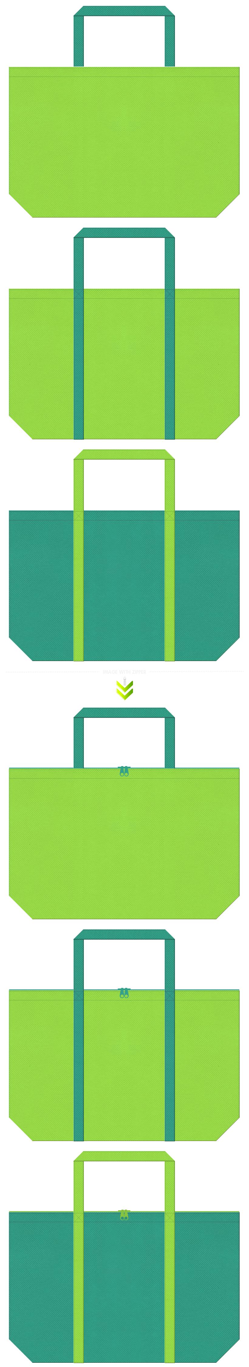 カッパ・カエル・バッタ・アニメ・キャラクター・おもちゃ・ロールプレイングゲーム・新緑・草原・種苗・園芸用品・森林浴・入浴剤・掃除用品・家庭用品・緑化推進・CO2削減・環境・エコバッグにお奨めの不織布バッグデザイン:黄緑色と青緑色のコーデ