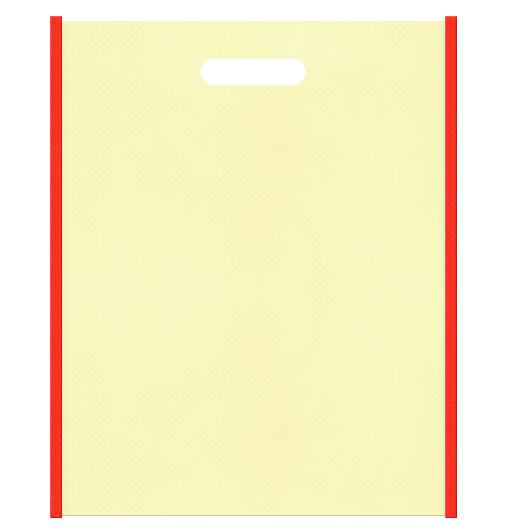 レシピセミナー資料配布用のバッグにお奨めの不織布小判抜き袋デザイン:メインカラー薄黄色、サブカラーオレンジ色
