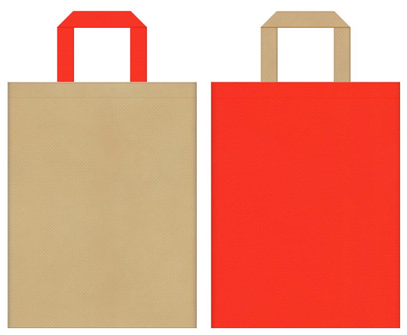 不織布バッグの印刷ロゴ背景レイヤー用デザイン:カーキ色とオレンジ色のコーディネート