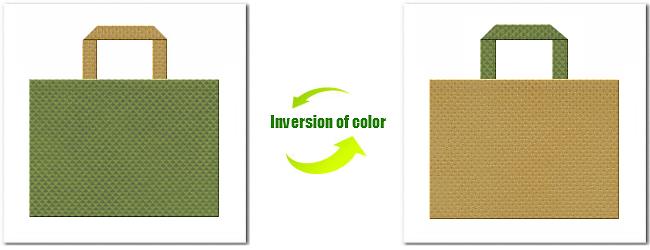不織布No.34グラスグリーンと不織布No.23ブラウンゴールドの組み合わせ