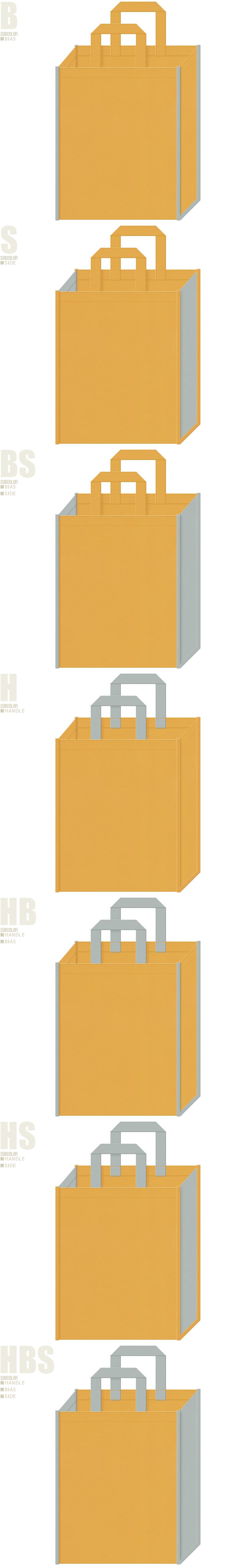 黄土色とグレー色、7パターンの不織布トートバッグ配色デザイン例。