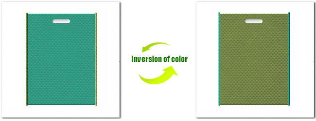 不織布小判抜き袋:No.31ライムグリーンとNo.34グラスグリーンの組み合わせ