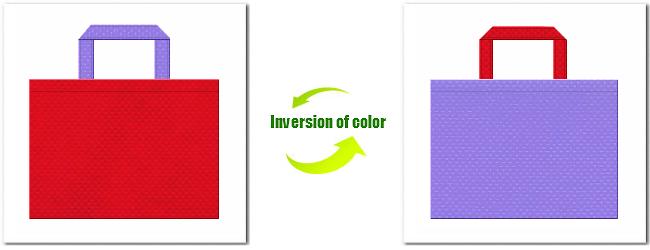 紅色と薄紫色の不織布バッグコーディネート