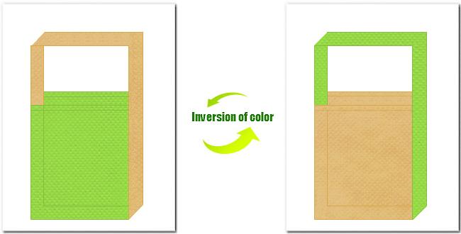 黄緑色と薄黄土色の不織布ショルダーバッグのデザイン:牧場イメージにお奨めの配色です。