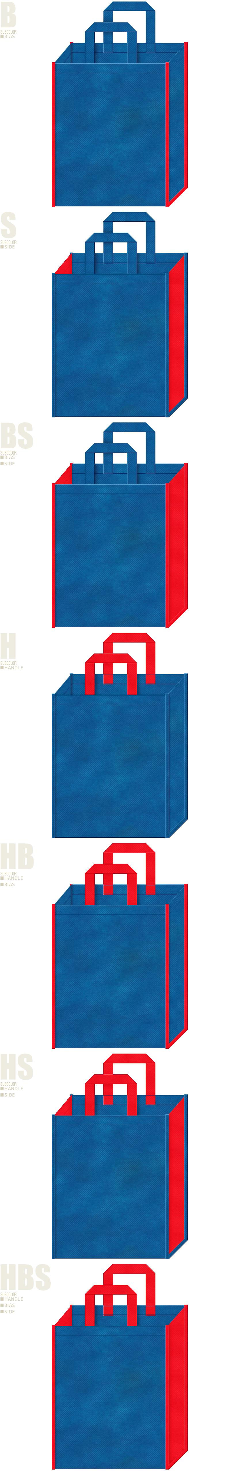 テーマパーク・おもちゃのバッグノベルティにお奨めの青色と赤色-7パターンの不織布トートバッグ配色デザイン例