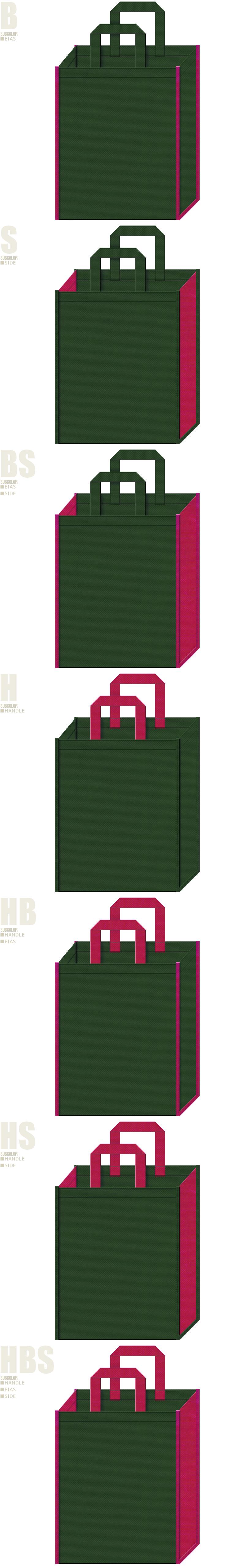濃緑色と濃いピンク色、7パターンの不織布トートバッグ配色デザイン例。着物と袴のイメージの不織布バッグにお奨めの配色です。