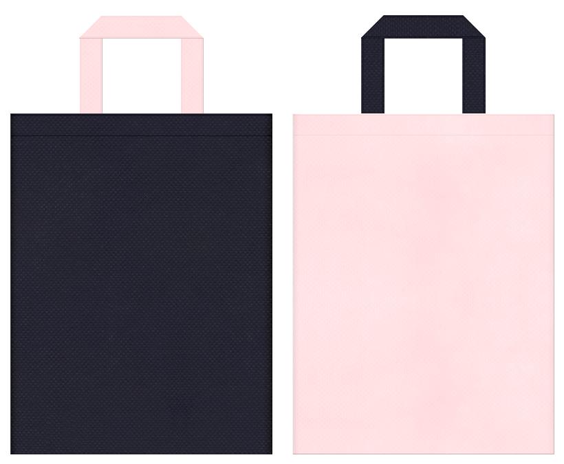 不織布バッグの印刷ロゴ背景レイヤー用デザイン:濃紺色と桜色のコーディネート