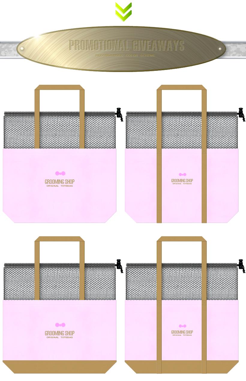 パステルピンク色と金黄土色の不織布バッグデザイン:ペットショップ・アニマルケアのノベルティバッグ