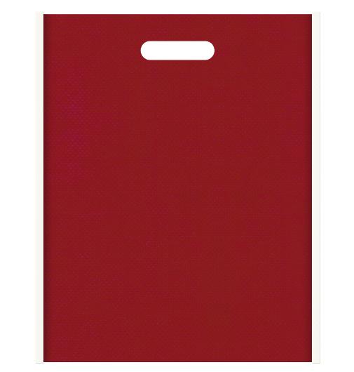 不織布小判抜き袋 1225のメインカラーオフホワイトとサブカラーの色反転