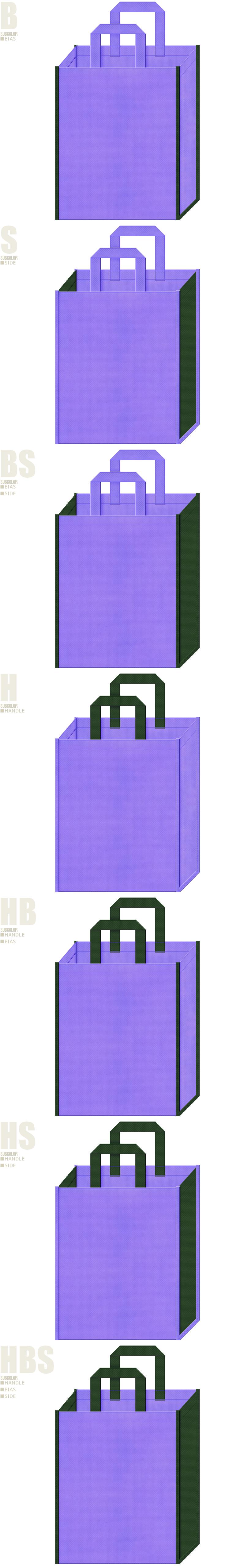 明るめの紫色と濃緑色、7パターンの不織布トートバッグ配色デザイン例。