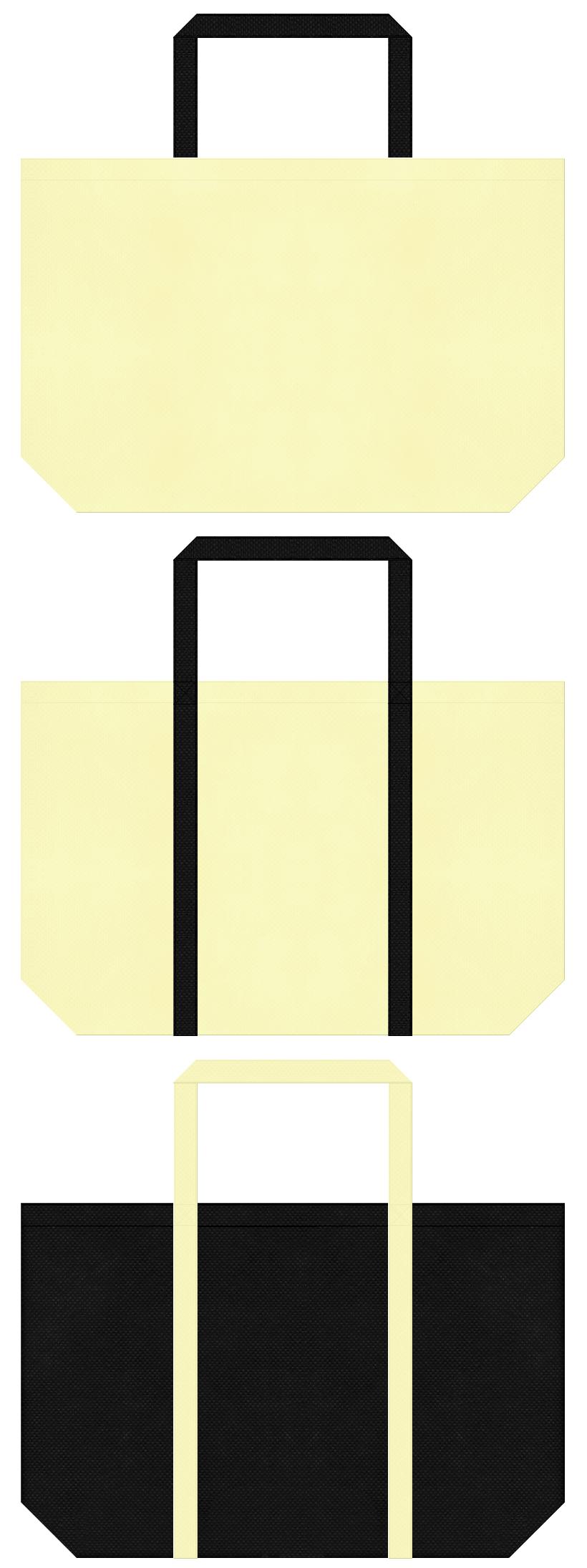薄黄色と黒色の不織布マイバッグデザイン。