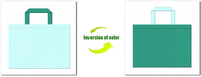 不織布No.30水色と不織布No.31ライムグリーンの組み合わせ