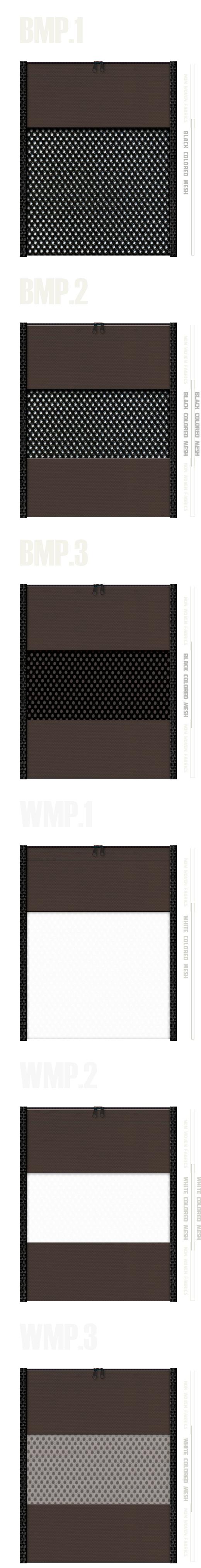 メッシュポーチのカラーシミュレーション:黒色・白色メッシュとこげ茶色不織布の組み合わせ