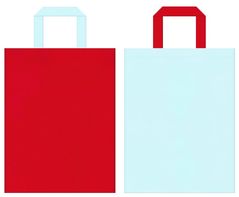 不織布バッグのデザイン:紅色と水色のコーディネート