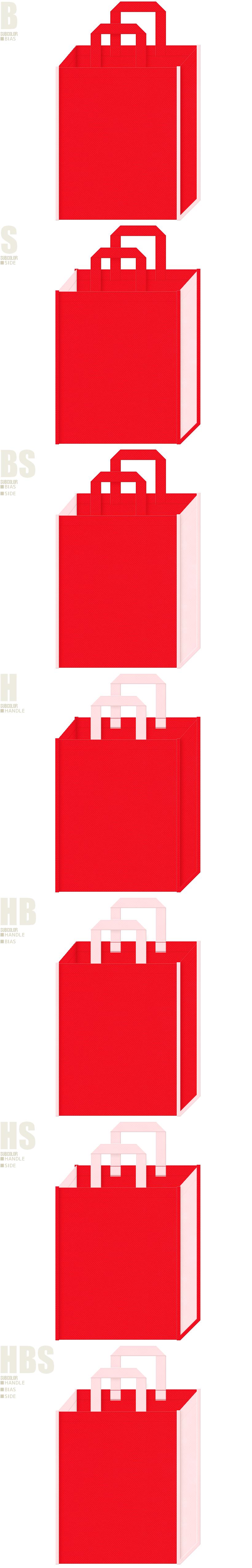 赤色と桜色、7パターンの不織布トートバッグ配色デザイン例。ひな祭り・母の日ギフトのショッピングバッグにお奨めです。