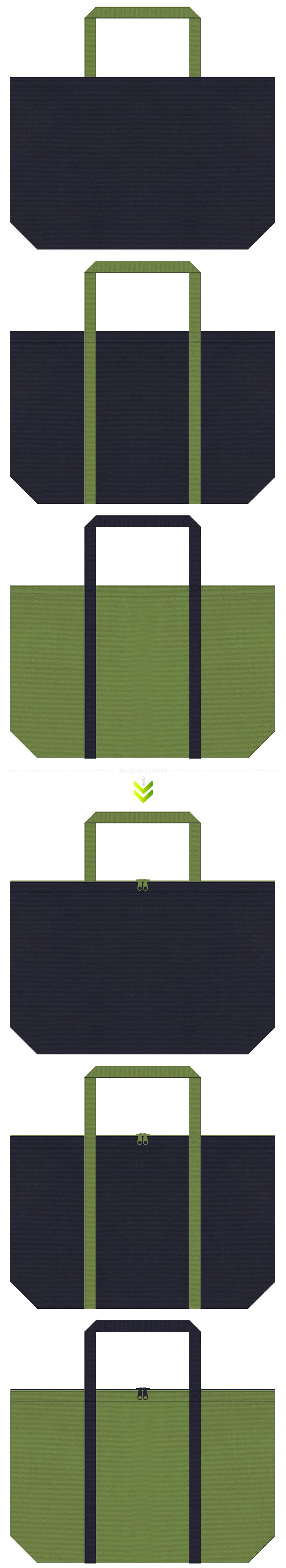 濃紺色と草色の不織布エコバッグのデザイン。