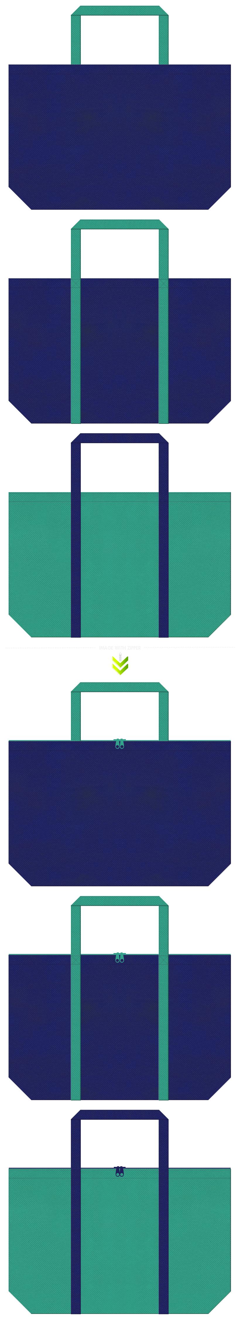 春夏・マリンルック・リーフ・ダイビング・釣具・ユニフォーム・運動靴・アウトドア・スポーツイベント・スポーティーファッション・スポーツ用品のショッピングバッグ・ランドリーバッグにお奨めの不織布バッグデザイン:明るい紺色と青緑色のコーデ