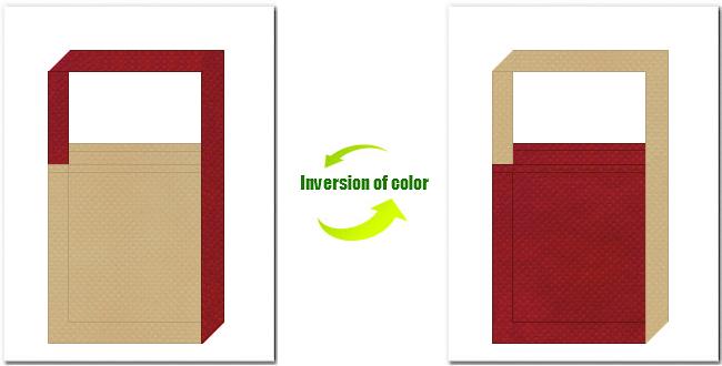 カーキ色とエンジ色の不織布ショルダーバッグのデザイン