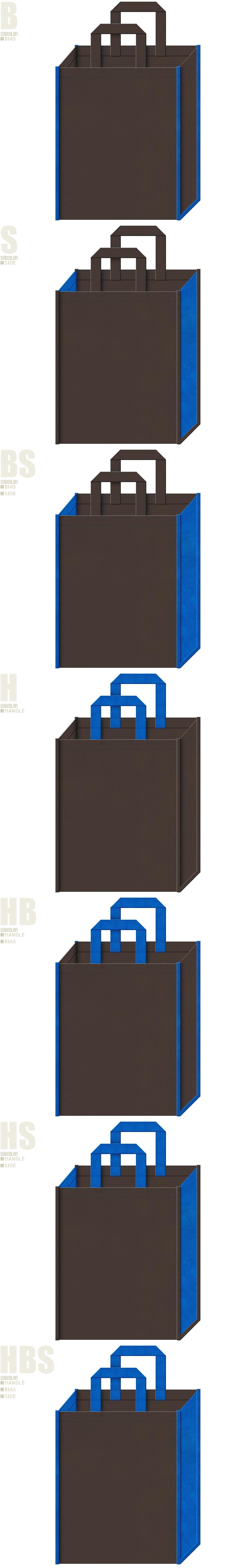 不織布トートバッグのデザイン例-不織布メインカラーNo.40+サブカラーNo.22の2色7パターン