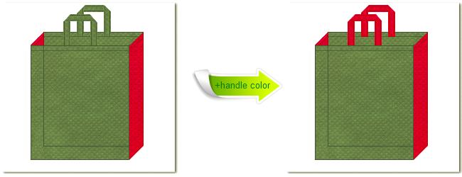 不織布No.34グラスグリーンと不織布No.35ワインレッドの組み合わせのトートバッグ