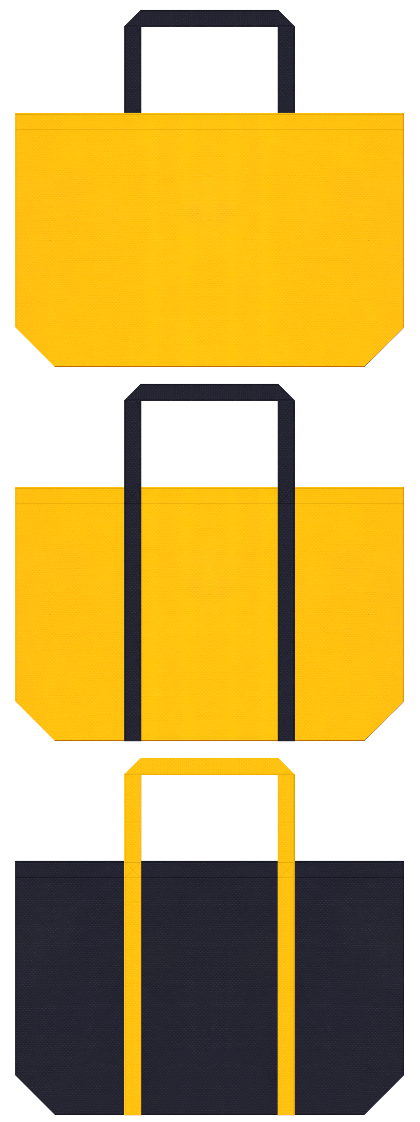 黄色と濃紺色の不織布バッグデザイン。キャンプ・アウトドア用品のショッピングバッグにお奨めです。