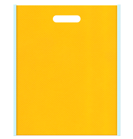 不織布バッグ小判抜き メインカラー水色とサブカラー黄色の色反転