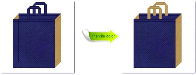不織布No.24ネイビーパープルと不織布No.23ブラウンゴールドの組み合わせのトートバッグ