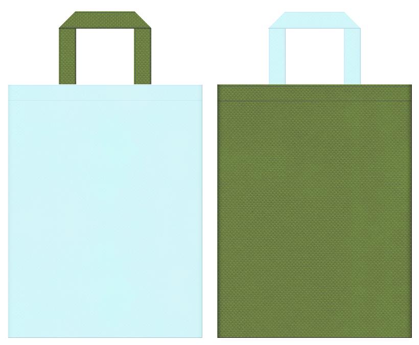 不織布バッグの印刷ロゴ背景レイヤー用デザイン:水色と草色のコーディネート