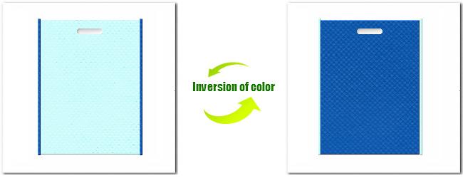 不織布小判抜き袋:No.30水色とNo.22スカイブルーの組み合わせ