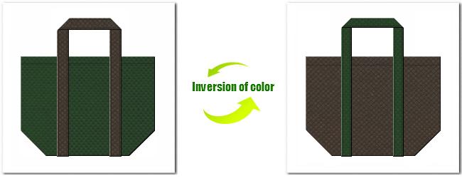 不織布No.27ダークグリーンと不織布No.40ダークコーヒーブラウンの組み合わせのエコバッグ
