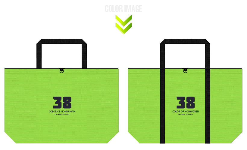 黄緑色と黒色の不織布バッグデザイン:スポーツ用品のショッピングバッグ