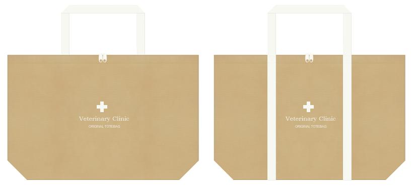 カーキ色とオフホワイト色の不織布バッグデザイン例:ペット病院のノベルティ