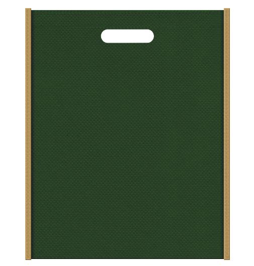 ジャングル・恐竜・アニマルイメージにお奨めの不織布バッグ小判抜き配色デザイン:メインカラー濃緑色とサブカラー金色系黄土色