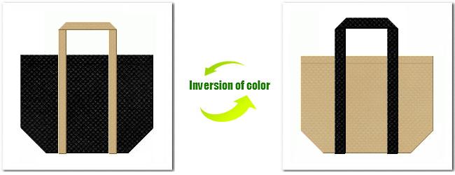 不織布No.9ブラックと不織布No.21ライトカーキの組み合わせの不織布バッグ