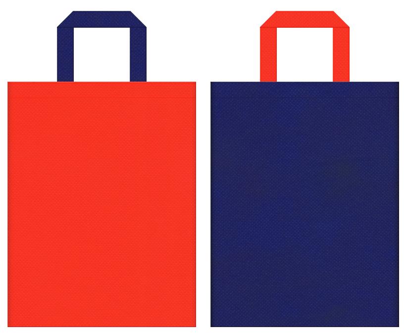 アリーナ・ユニフォーム・シューズ・スポーツイベントにお奨めの不織布バッグデザイン:オレンジ色と明るい紺色のコーディネート