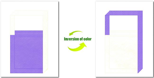 薄紫色とオフホワイト色の不織布ショルダーバッグのデザイン