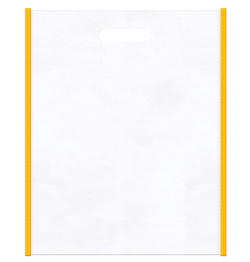セミナー資料配布用のバッグにお奨めの不織布小判抜き袋デザイン:メインカラー白色、サブカラー黄色