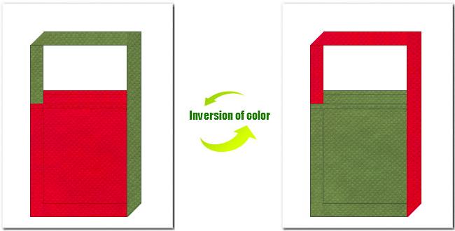 紅色と草色の不織布ショルダーバッグ