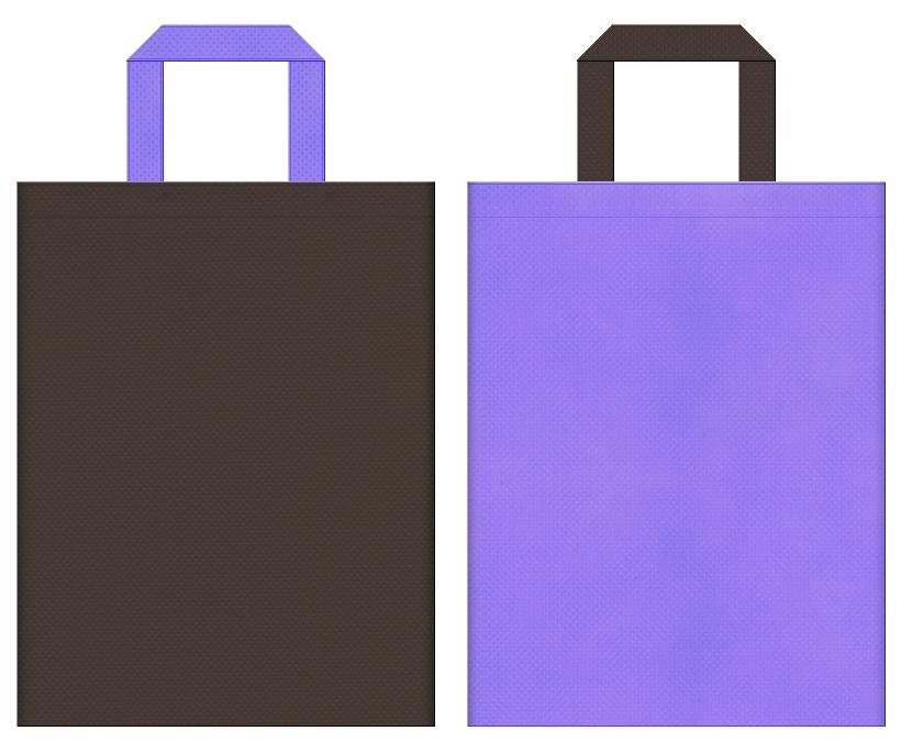 不織布バッグの印刷ロゴ背景レイヤー用デザイン:こげ茶色と薄紫色のコーディネート
