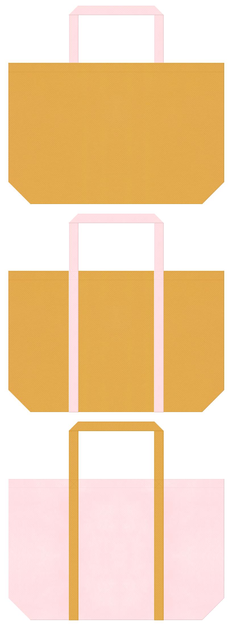 黄土色と桜色の不織布ショッピングバッグデザイン。ガーリーなイメージにお奨めの配色です。