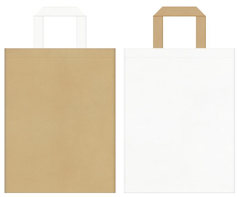 不織布トートバッグ カーキ色とオフホワイト色のコーディネート:コーヒー器具・ベーカリーの販促イベントにお奨めの配色です。