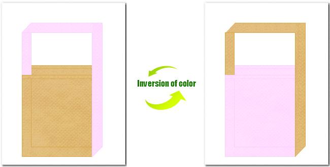 薄黄土色と明ピンク色の不織布ショルダーバッグのデザイン