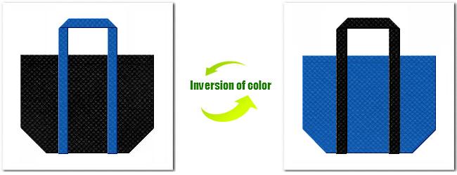 不織布No.9ブラックと不織布No.22スカイブルーの組み合わせの不織布バッグ