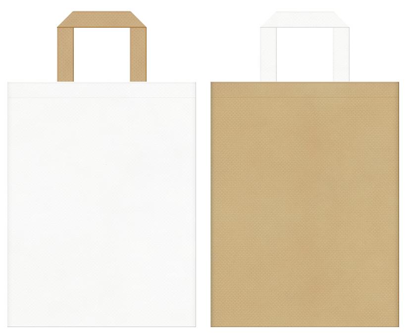 不織布バッグの印刷ロゴ背景レイヤー用デザイン:girlyイメージにお奨めの、オフホワイト色とカーキ色のコーディネート